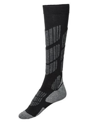 Лыжные суперфункциональные носки 45-46,crivit , германия
