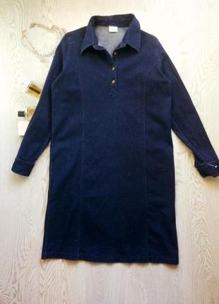 Синее плотное стрейч джинсовое платье рубашка длинное миди с рукавами батал большой размер
