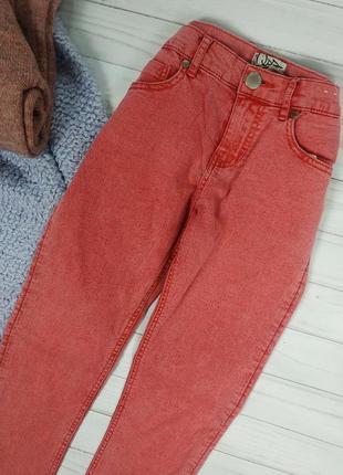 Джинсы бойфренд крупный джинс высокая посадка denim co