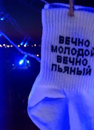 Носочки с принтом