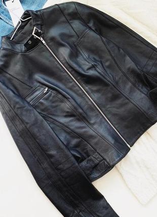 Куртка косуха натуральная кожа next