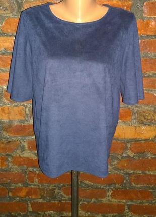 Блуза кофточка топ свитшот прямого силуэта из искусственной эко замши papaya
