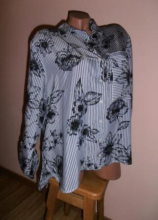 Очень красивая блуза в полоску в цветы