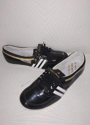 Спортивні  adidas (ориг.)