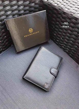 Крутой мужской кошелек из натуральной кожи, портмоне