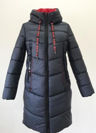 Синяя батальная зимняя куртка (44-60)