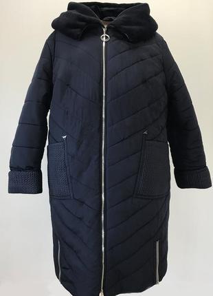 Супер батальная зимняя куртка с мутоном (62-70)
