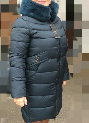 Пальто- пуховик , размер 56
