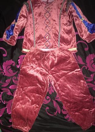 Карнавальный костюм принц паж