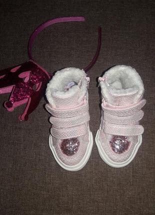 Супер ботиночки- кеды на меху