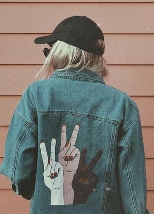 Ручная роспись джинсовая куртка джинсовка не принт рисунок