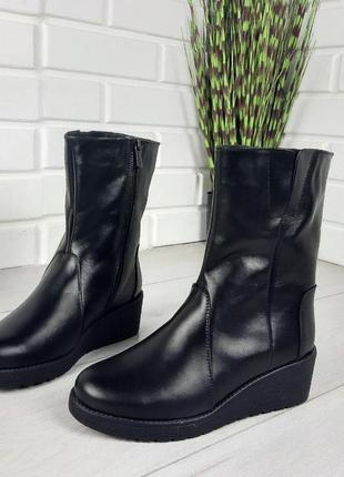 Ботинки ботинки зимние чёрные