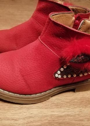 Нарядные деми ботинки
