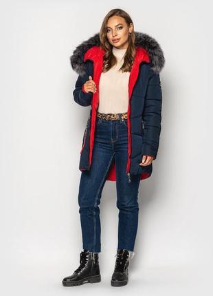Зимняя куртка , курточка с натуральным мехом песца