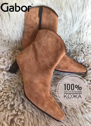 Актуальные кожаные замшевые полусапожки ботинки с квадратным носом gabor 37,5