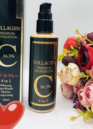 Тональный крем privia u collagen premium foundation spf 30 4 in 1