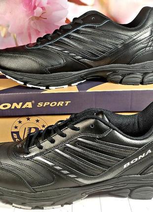 Кожаные кроссовки мужские больших размеров  фирма bona