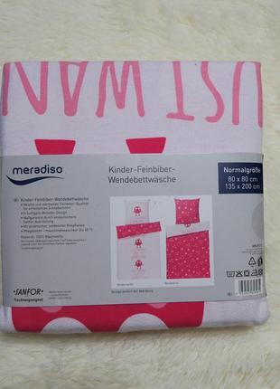Постельное meradiso для девочки