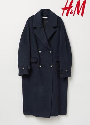 Трендовое оверсайз пальто итальянская шерсть+мохер от h&m premium quality