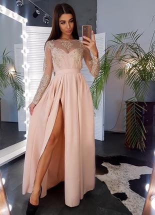 Красивое вечернее платье макси длиное с кружевным верхом цвета в ассортименте