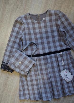 Очень классное тёплое платье с сумочкой