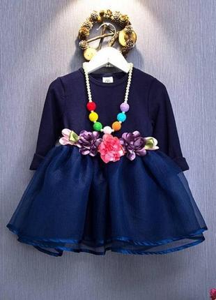 Платье детское с поясом с цветочками темно-синее