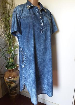 Джинсовое платье  рубашка  миди с бусинами и жемчугом