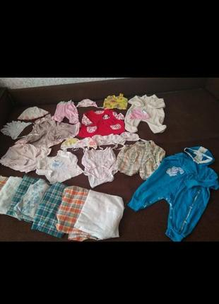Человечеки  для ребенка до 6 месяцев