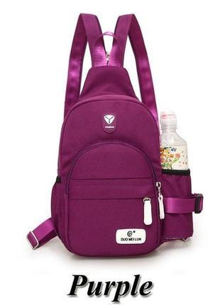 Молодёжный женский городской спортивный рюкзак сумка-бананка cruise, 4 цвета