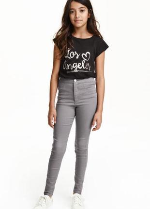 Узкие джинсы стрейч с высокой посадкой 10-11 лет h&m