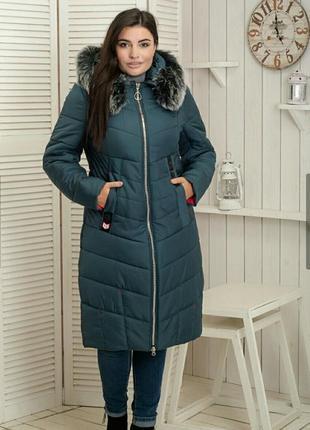 Зимняя куртка 50 размер