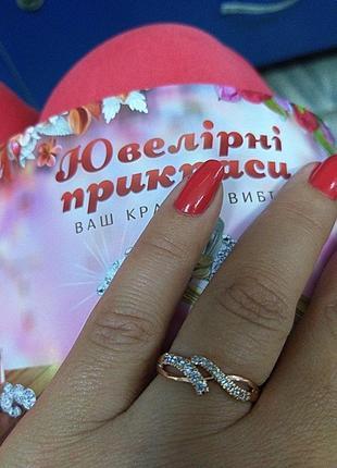 Кольцо -медицинское золото.отличное качество! отлично смотриться! отличная цена!размер-18.