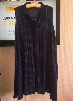 Платье халат в полоску  натур.большой размер