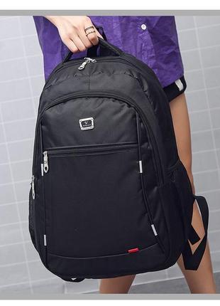 3-46 міський рюкзак шкільний городской рюкзак школьный стильный вместительный