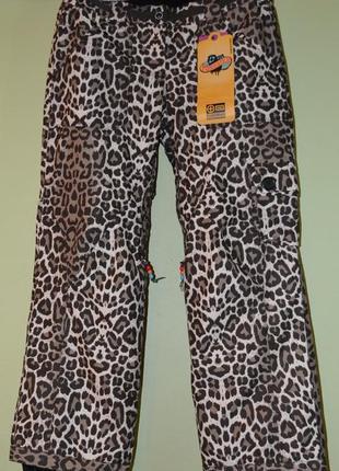 Лыжные штаны plusminus размер 48-50