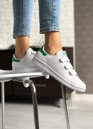 Шикарные женские кроссовки adidas stan smith белые на липучке😃 (весна лето осень)