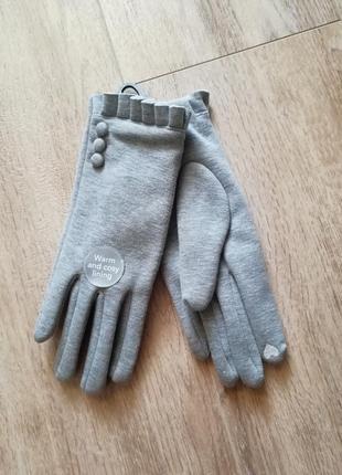 Теплые перчатки s,xs