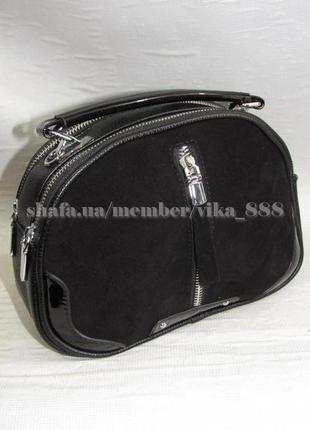 Клатч, сумка через плечо со вставкой из натуральной замши 958 чёрная weiliya