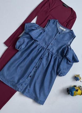 Крутое джинсовое платье с открытыми плечами  9 лет zara