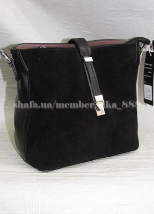 Клатч, сумка через плечо со вставкой из натуральной замши 90570 чёрная weiliya