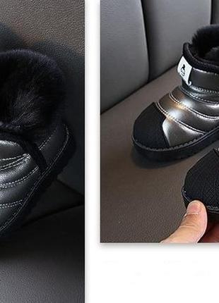 Очень классные ботиночки, на меху