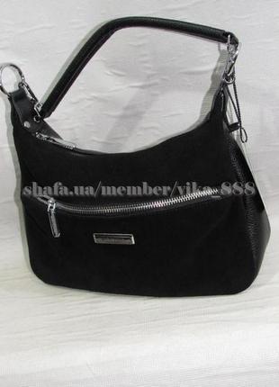 Клатч, сумка через плечо со вставкой из натуральной замши 988 чёрная weiliya