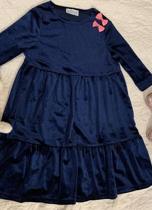 Супер стильное платье для маленькой леди 122-128 см