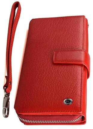 Женский кожаный кошелек st 228 разные цвета