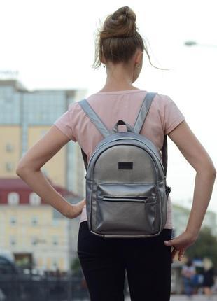 Школьный серебристый рюкзак из кожзама