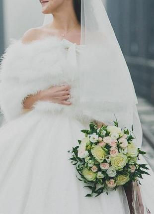 Весільна накидка з натурального лебединого пуху.