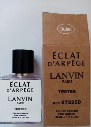 Духи lanvin eclat d'arpege (тестер 50 ml)