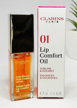 Масло для губ  clarins lip comfort oil