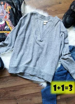 H&m базовый свободный свитшот s-m серый свитер оверсайз джемпер пуловер мягкий флис
