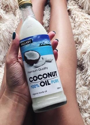 Рафинированное кокосовое супер масло в бутылке hillary coconut oil